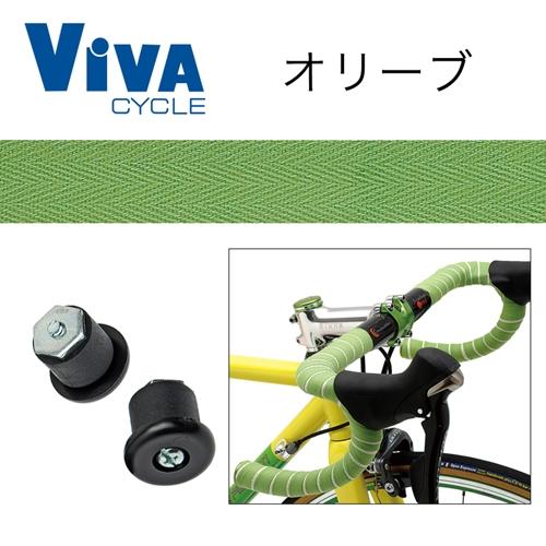 VIVA(ビバ)コットンバーテープ オリーブ