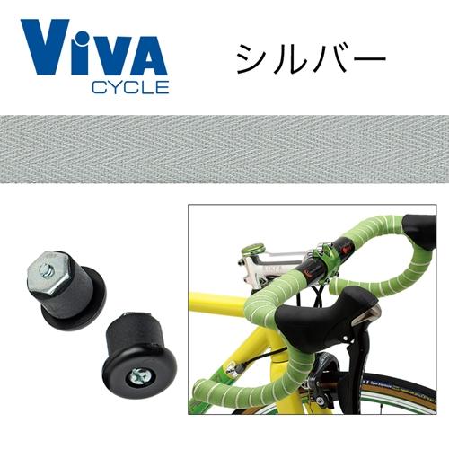 VIVA(ビバ)コットンバーテープ シルバー