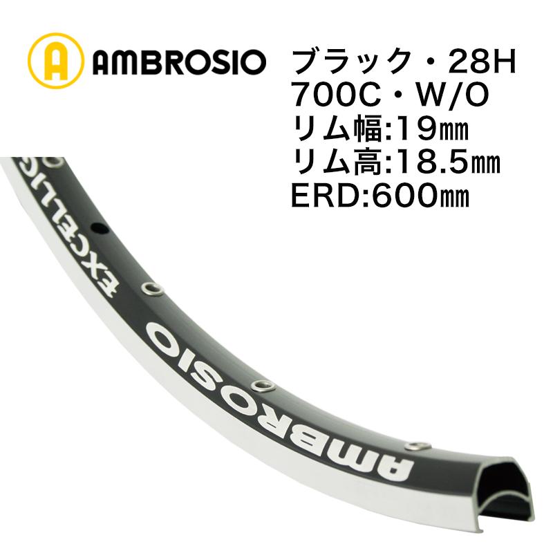 AMBROSIO(アンブロジオ)EXCELLIGHT リム W/O ブラック 28
