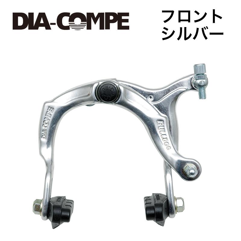 DIA-COMPE BR 884(上引) 前のみ