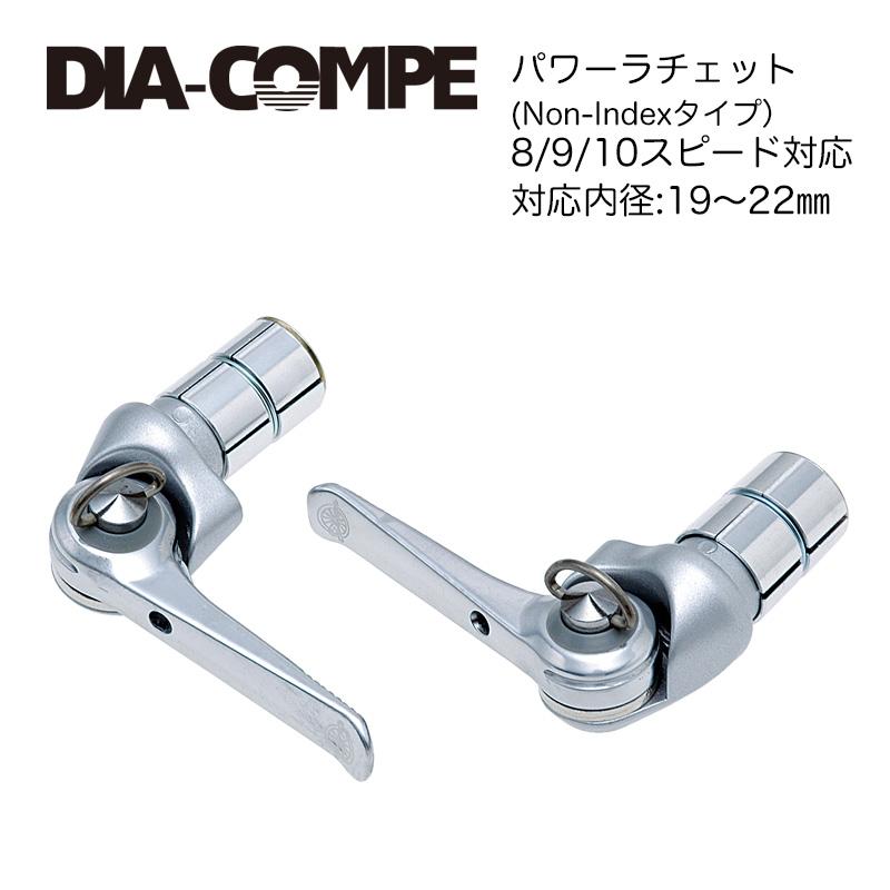 DIA-COMPE BR バーエンドコントロール クリア仕上