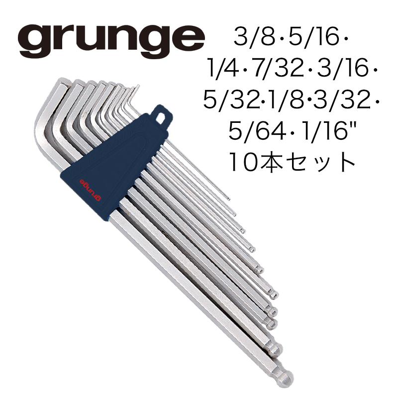 GRUNGE(グランジ)インチボールポイントヘックスレンチ