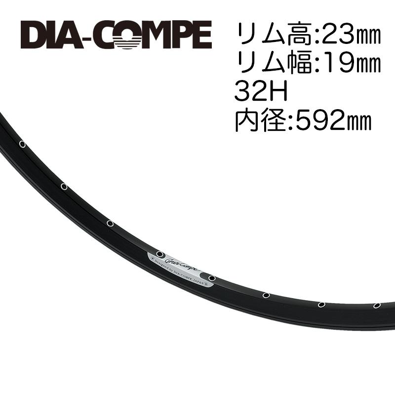 GRAN-COMPE(グランコンペ)リム ブラック 32H