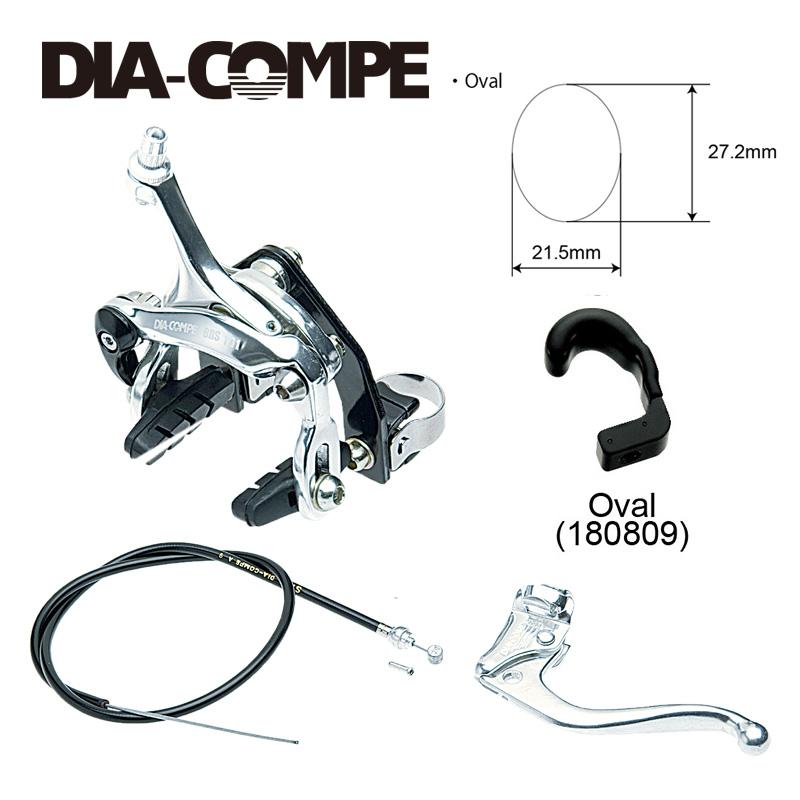 DIA-COMPE 101NEW フロントヨウピストブレーキセット
