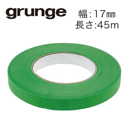 GRUNGE リムテープ 45 GR 厚口