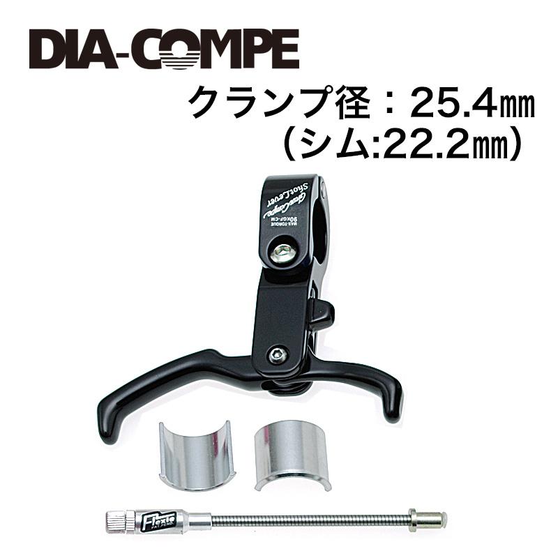 GRAN-COMPE(グランコンペ)SHOTレバー ブラック