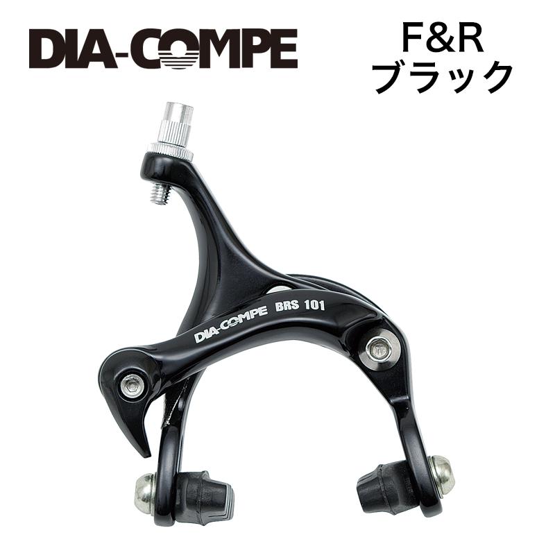 DIA-COMPE(ダイアコンペ)ロード ブレーキBRS101 PR ブラック