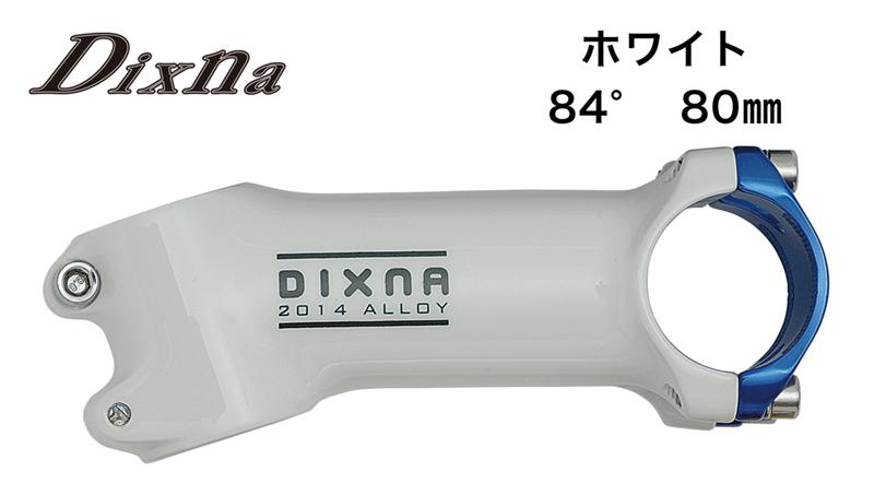 Dixna ( ディズナ ) リッジラインステム ボディ ホワイト 31.8 X 80mm