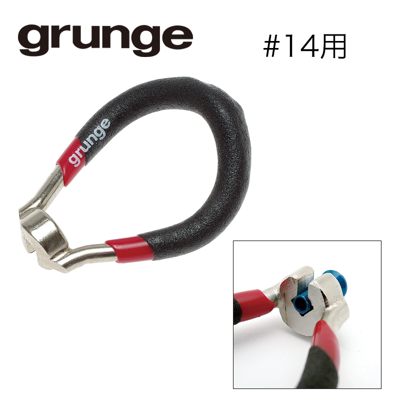GRUNGE(グランジ)ニップルスパナ