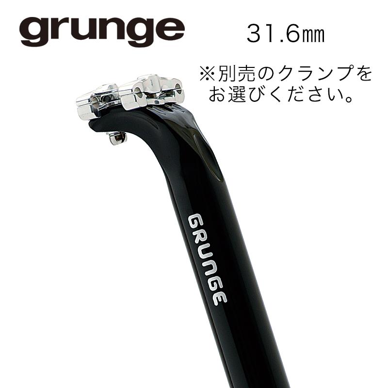 GRUNGE(グランジ)ベッセル25 ボディ ブラック 31.6 X 350mm