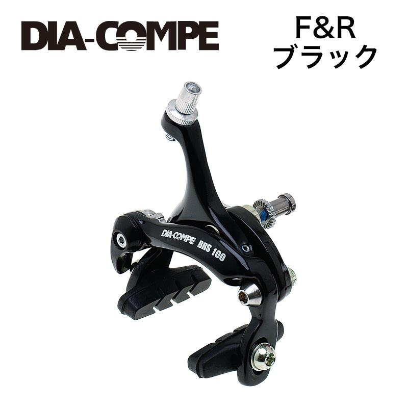 DIA-COMPE(ダイアコンペ)BRS100 PR ブラック
