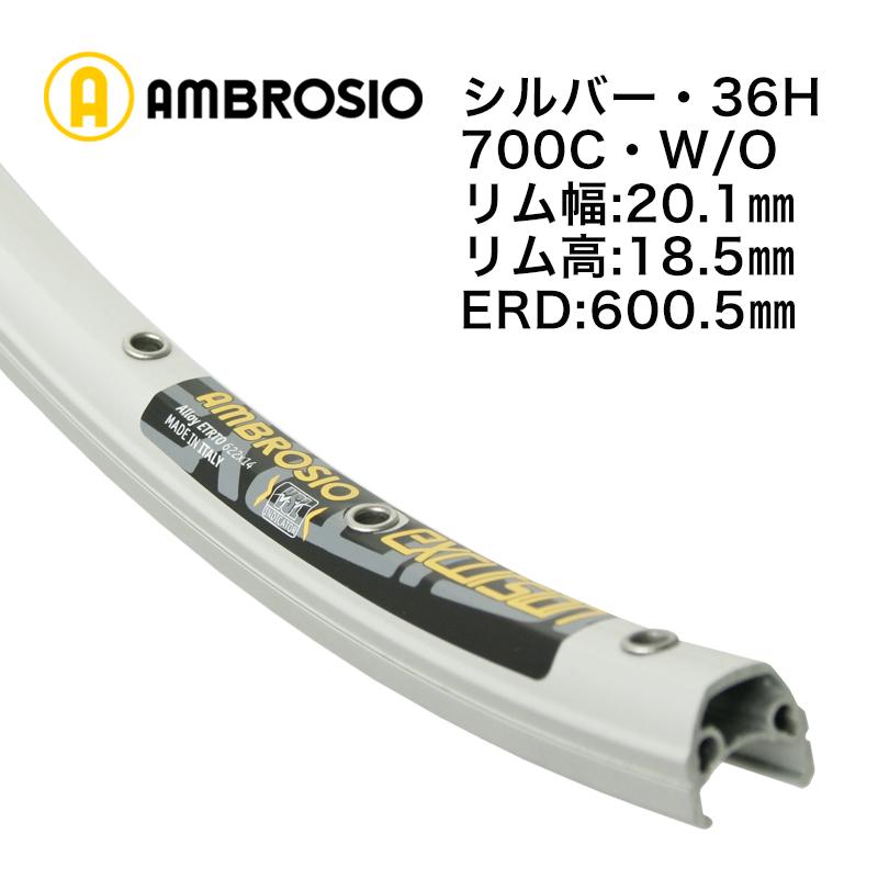 AMBROSIO(アンブロジオ)EXCURSION WO シルバー 36