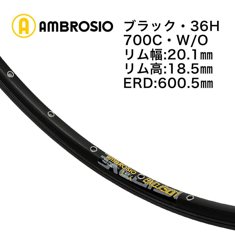 AMBROSIO(アンブロジオ)EXCURSION WO ブラック 36
