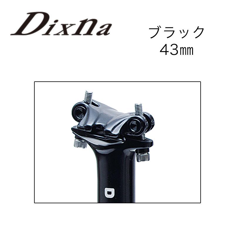 DIXNA(ディズナ)アイピボット クランプ ブラック 43mm