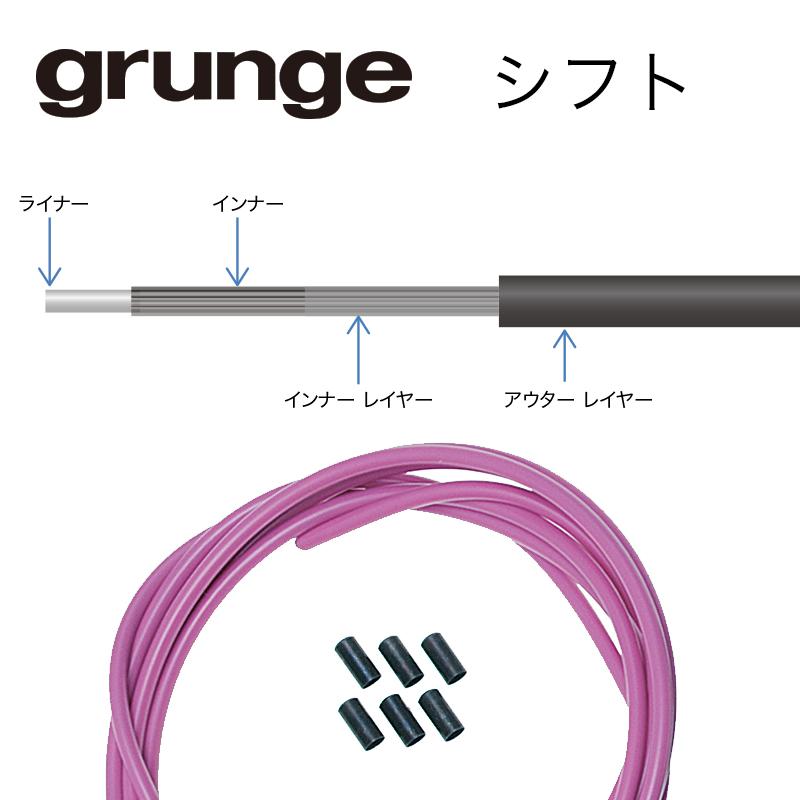 GRUNGE(グランジ)カラーアウターワイヤー シフト ピンク