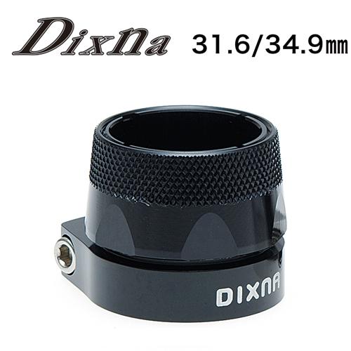 DIXNA スクイージングクランプ