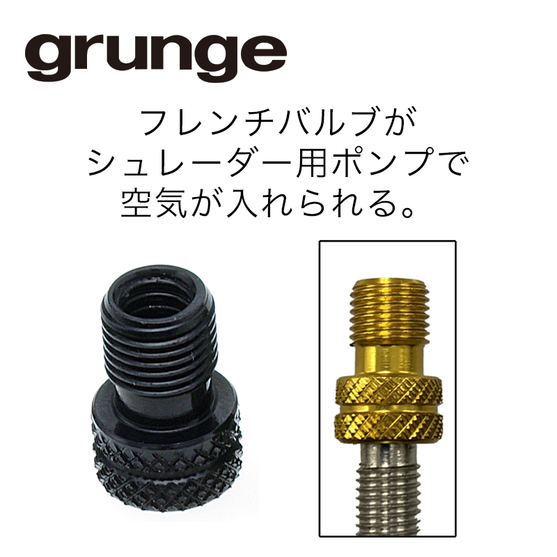 GRUNGE(グランジ)仏-米バルブアダプター ブラック
