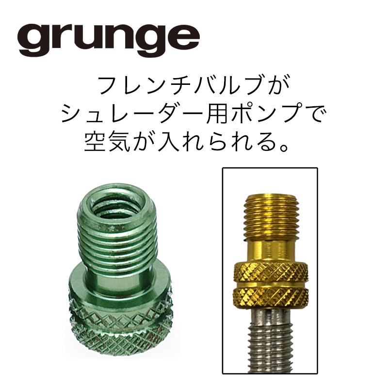 GRUNGE(グランジ)仏-米バルブアダプター グリーン