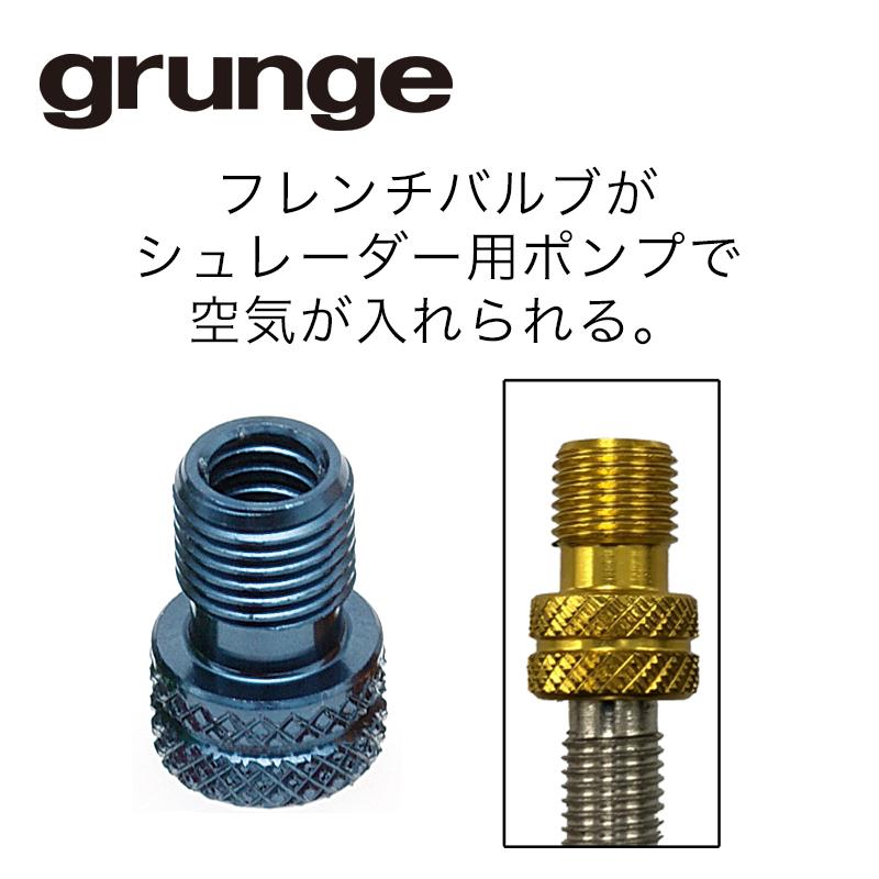 GRUNGE(グランジ)仏-米バルブアダプター ブルー