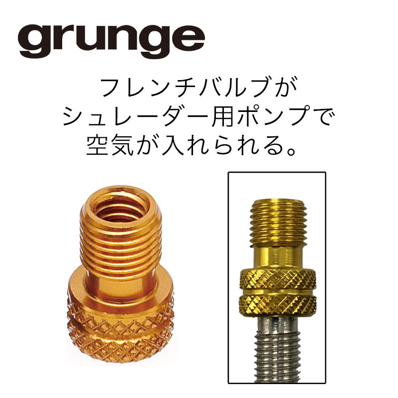 GRUNGE(グランジ)仏-米バルブアダプター オレンジ