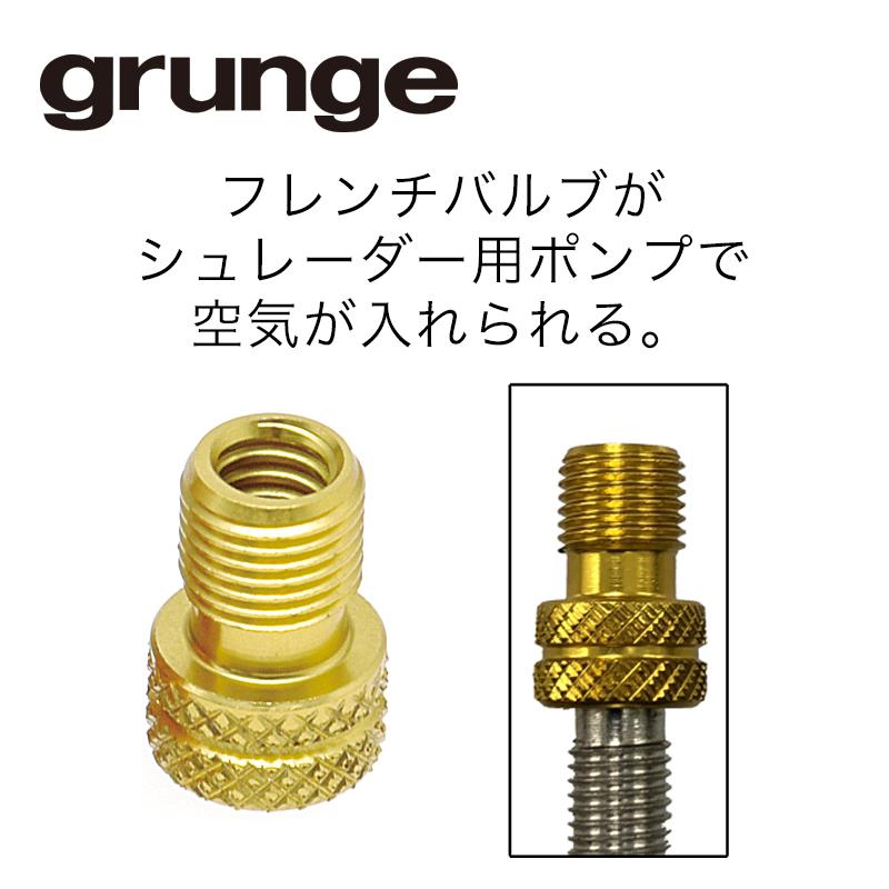 GRUNGE(グランジ)仏-米バルブアダプター ゴールド