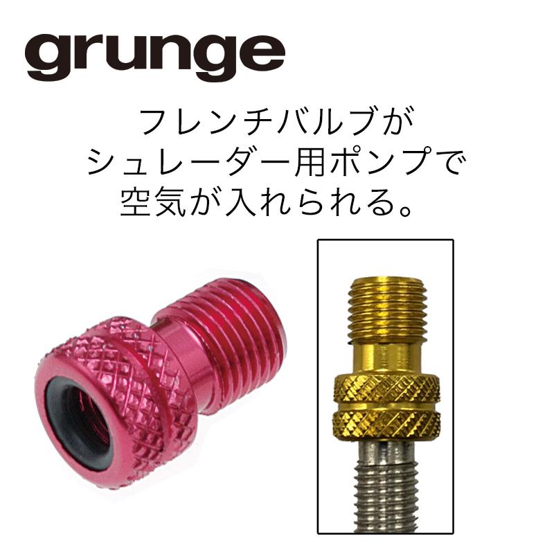 GRUNGE(グランジ)仏-米バルブアダプター レッド