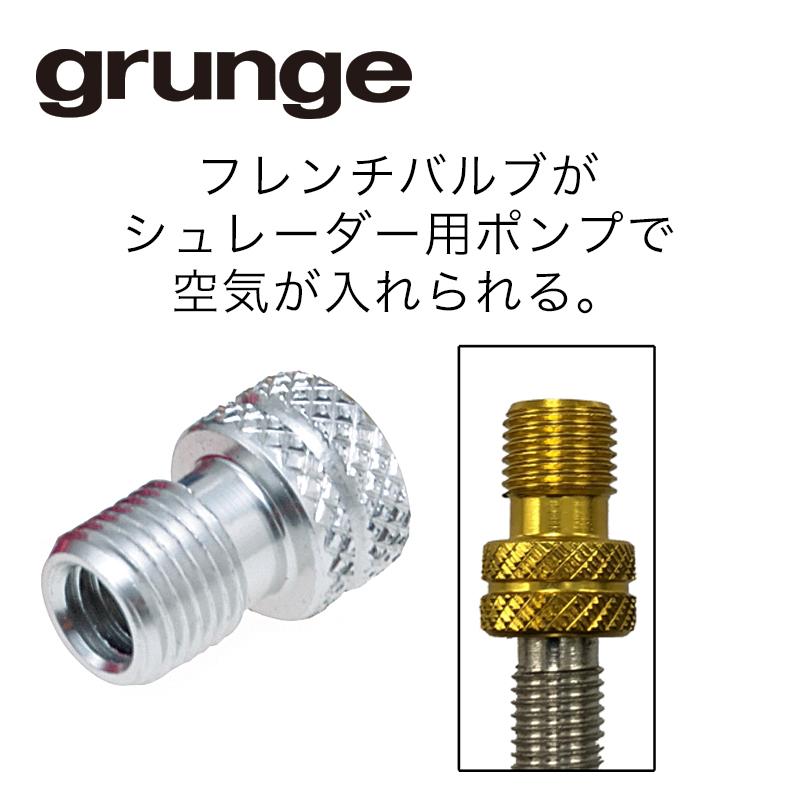 GRUNGE(グランジ)仏-米バルブアダプター シルバー