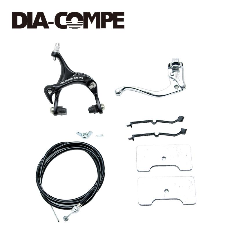 DIA-COMPE(ダイアコンペ)101トラックブレーキセットR ブラック