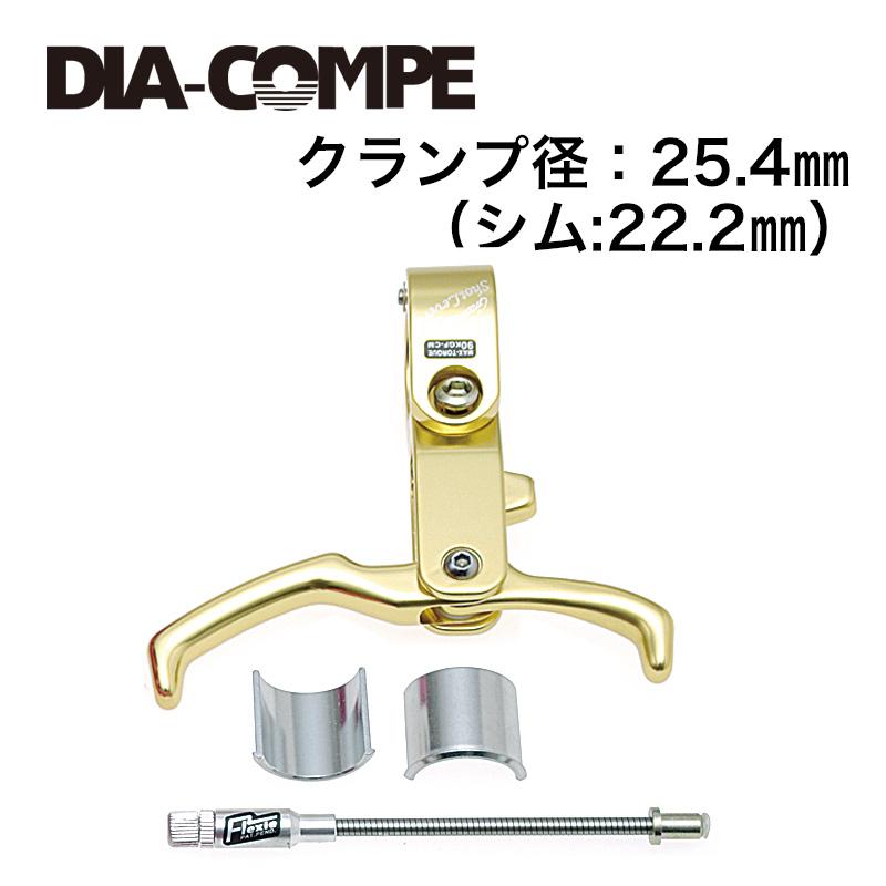GRAN-COMPE(グランコンペ)SHOTレバー ゴールド