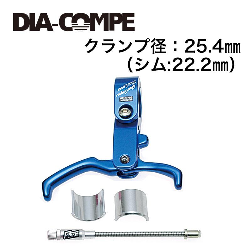 GRAN-COMPE(グランコンペ)SHOTレバー ブルー