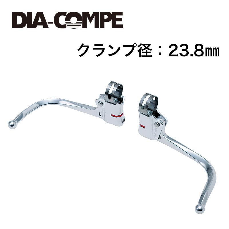 DIA-COMPE(ダイアコンペ)DC139 ギドネットレバー シルバー 23.8mm
