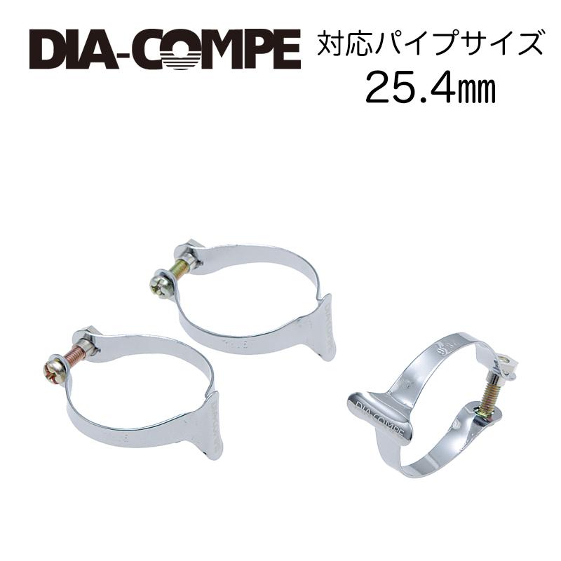 DIA-COMPE(ダイアコンペ)ケーシングクリップ 25.4