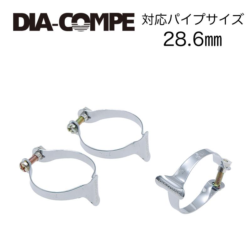 DIA-COMPE(ダイアコンペ)ケーシングクリップ 28.6
