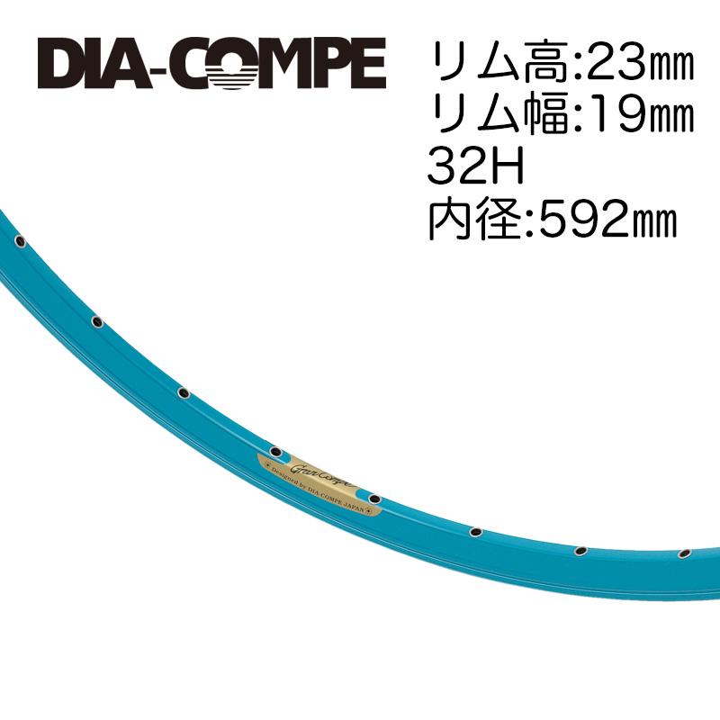 GRAN-COMPE(グランコンペ)リム 限定 ターコイズ 32H