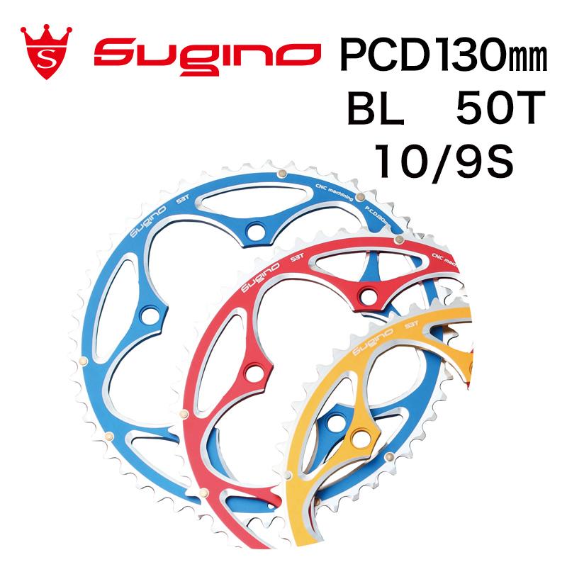 SUGIN(スギノ)PE130S チェンリング ブルー 50T