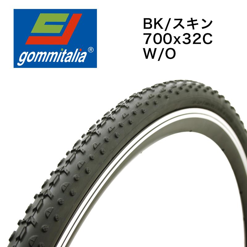 GOMMITALIA(ゴミイタリア)SUPIN CROSS WO ブラック/スキン 700 X 32