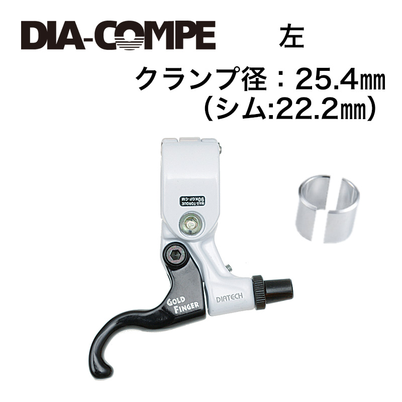 DIA-COMPE(ダイアコンペ)DIA-TECH TECH99 GOLDFINGER (L) ホワイト/ブラック