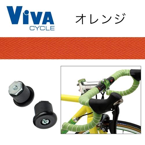 VIVA(ビバ)コットンバーテープ オレンジ