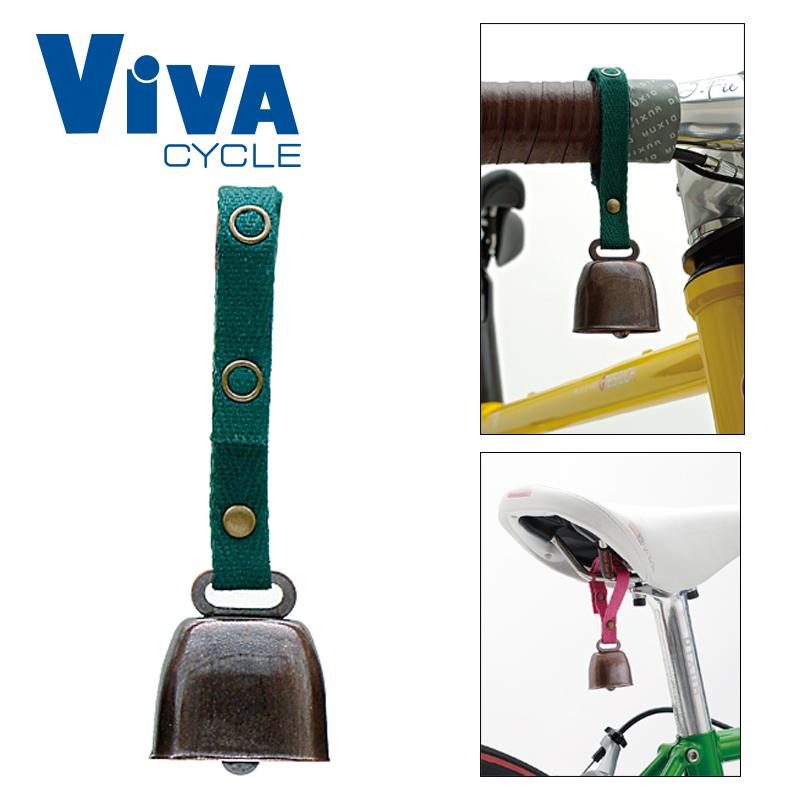 VIVA(ビバ)きづきベル ダークグレー
