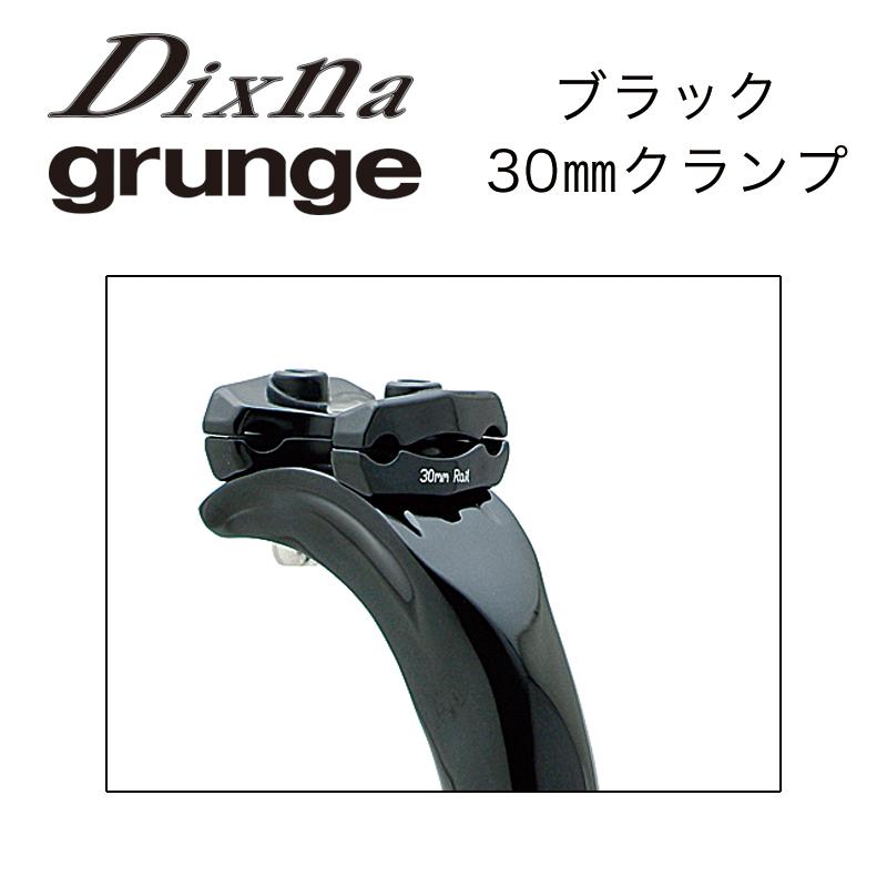dixna(ディズナ)アキレス・ベッセル クランプ ブラック 30mm