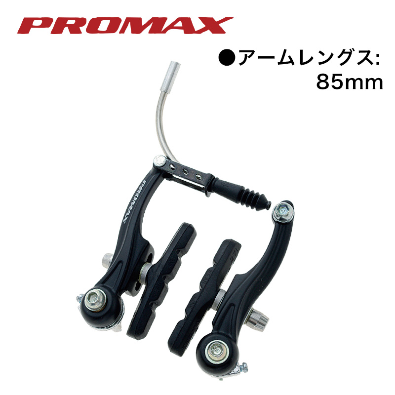 PROMAX ( プロマックス ) MV-87 ミニブレーキ ブラック