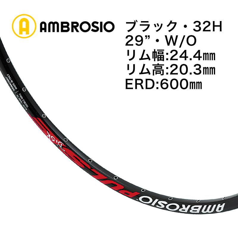 AMBROSIO(アンブロジオ)PLUSE W/O ブラック 32