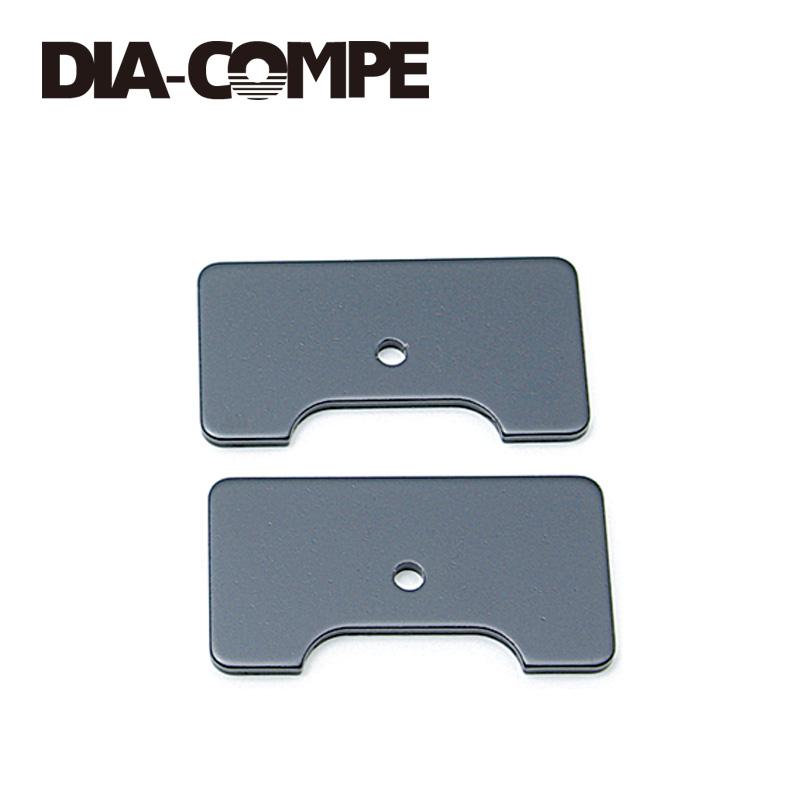 DIA-COMPE(ダイアコンペ)OTHリアピストアーチ取付プレート(2コ) ブラック