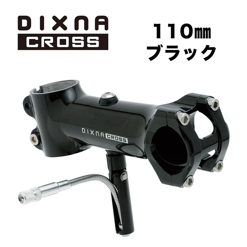 dixna ( ディズナ ) STM D-X ハングステム ポリッシュブラック 31.8 X 110mm