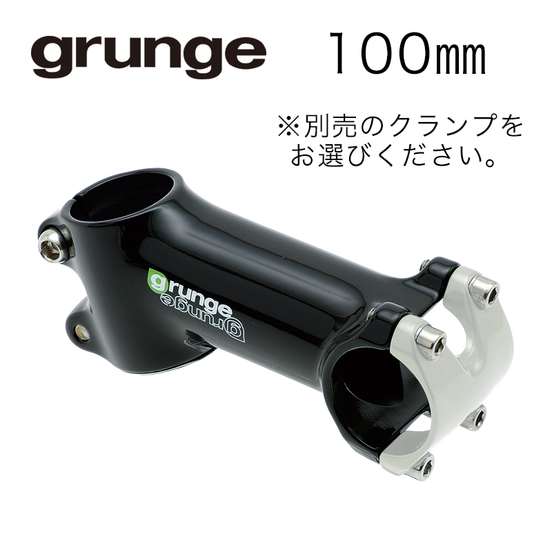 GRUNGE ( グランジ ) G04 STM 66ステム ボディ ウェットブラック 31.8 X 100mm