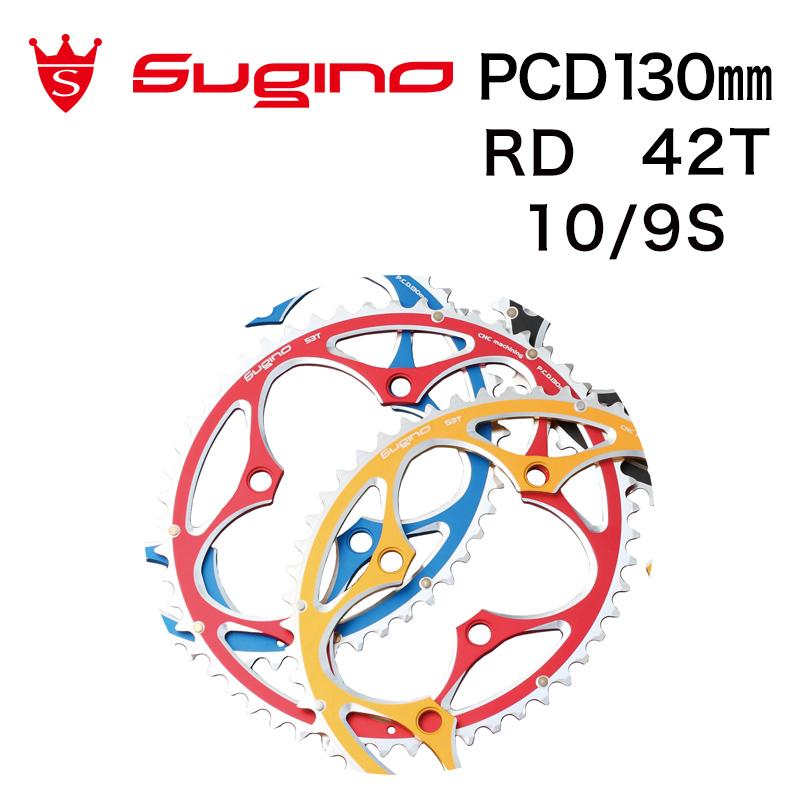 SUGIN(スギノ)PE130S チェンリング レッド 42T