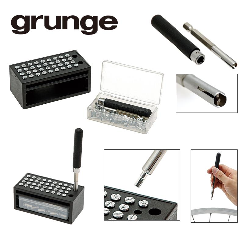 GRUNGE(グランジ)ニップルツールセット