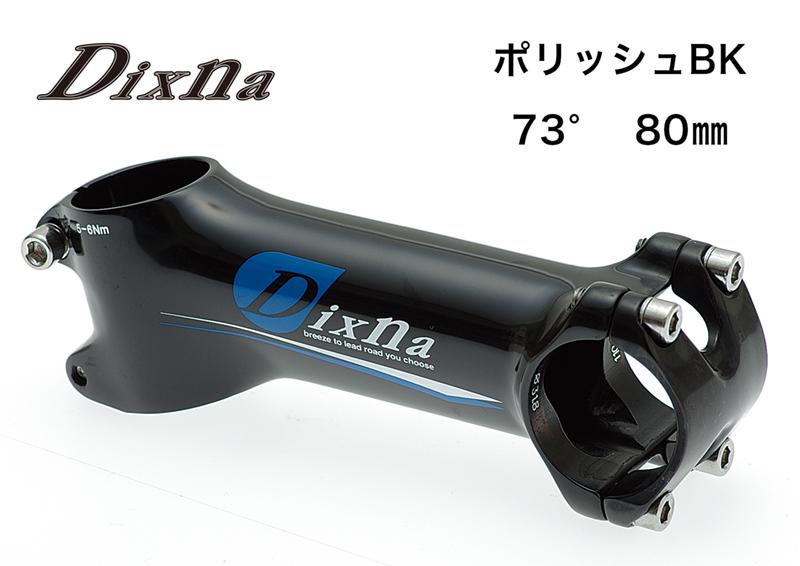 Dixna ( ディズナ ) DIX V-シェイプステム ポリッシュブラック 80mm 73D