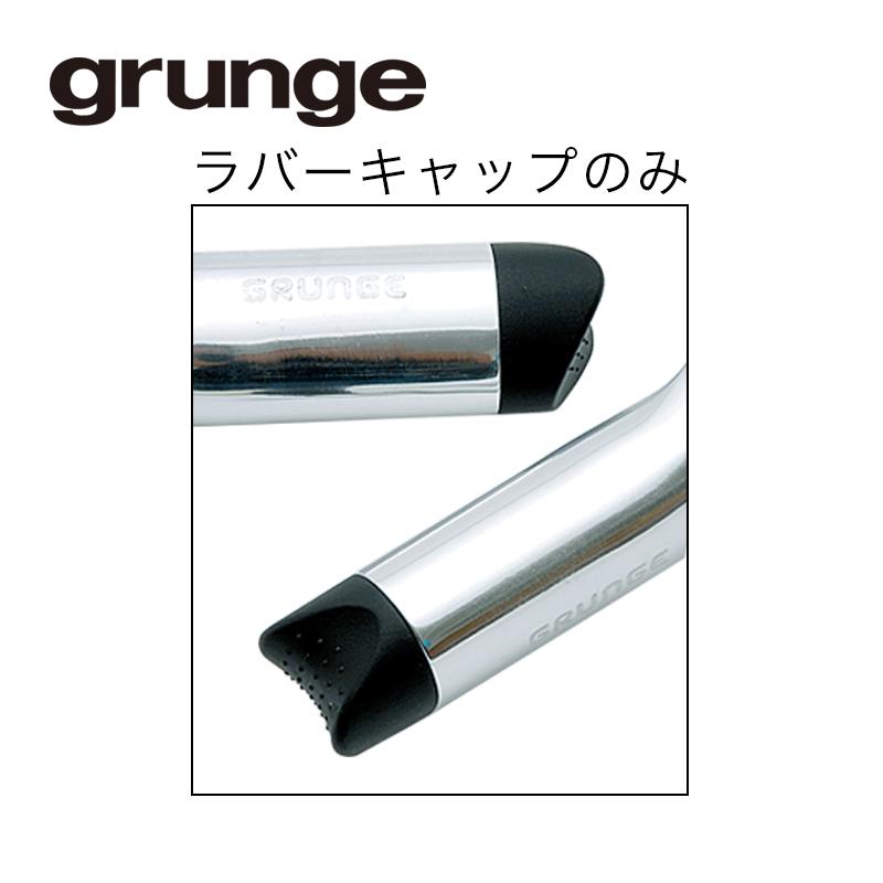 GRUNGE パームレスト用トップキャップ (1ケ)