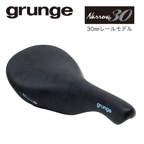 GRUNGE(グランジ)シート30サドル ブラック/グレー